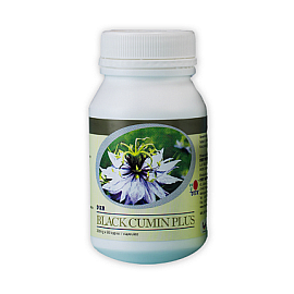 Black Cumin Plus 90 kapszula - DXN